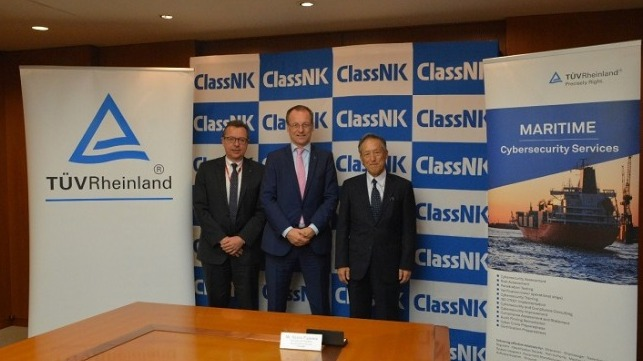 From Left to Right: Tobias Schweinfurter, President and CEO, TÜV Rheinland Japan, Dr. Michael Fübi, Chairman, TÜV Rheinland, Koichi Fujiwara, President & CEO, ClassNK