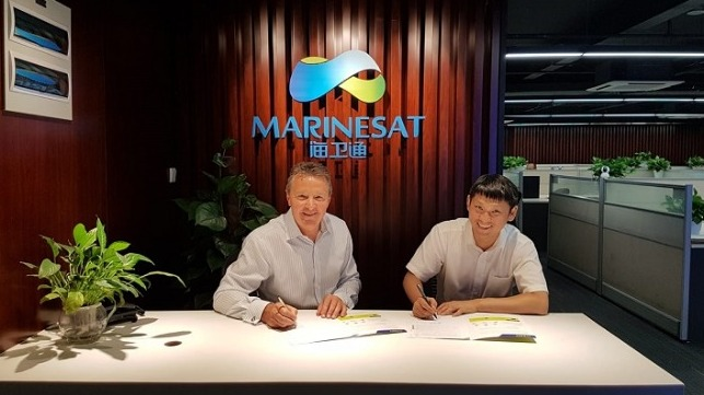 Robert Kenworthy, CEO GTMaritime with Josh Suo, Vice GM of Marinesat