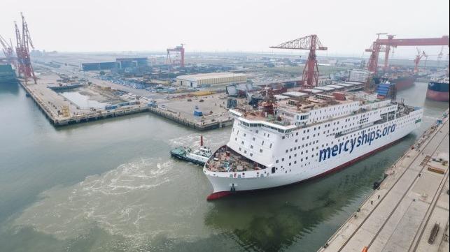 Global Mercy, the world's largest civilian hospital ship