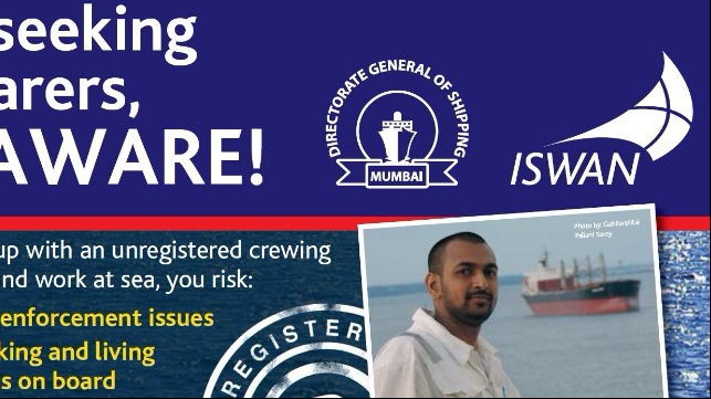 ISWAN poster