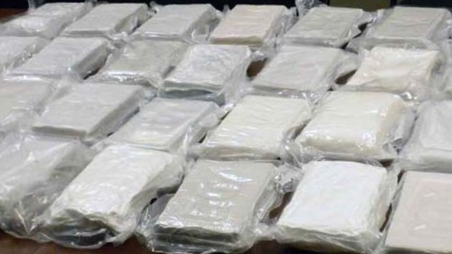 Turkey record cocaine bust shipping container Brazil