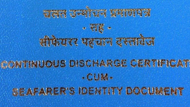 seafarer book