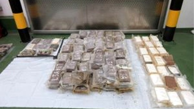 cocaine smuggled in a shipping container seized at London Gateway