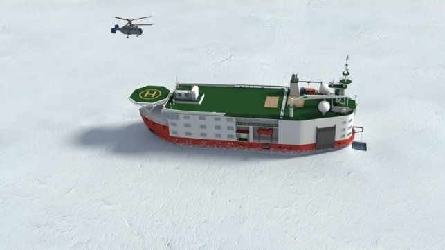 North Pole platform concept image.