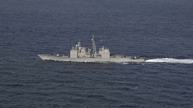 file photo of USS Leyte Gulf