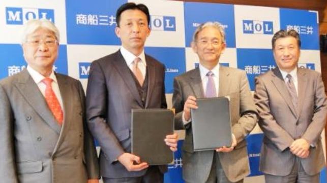 MOL LNG tug agreement