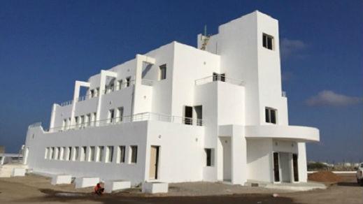 The Djibouti Regional Training Centre