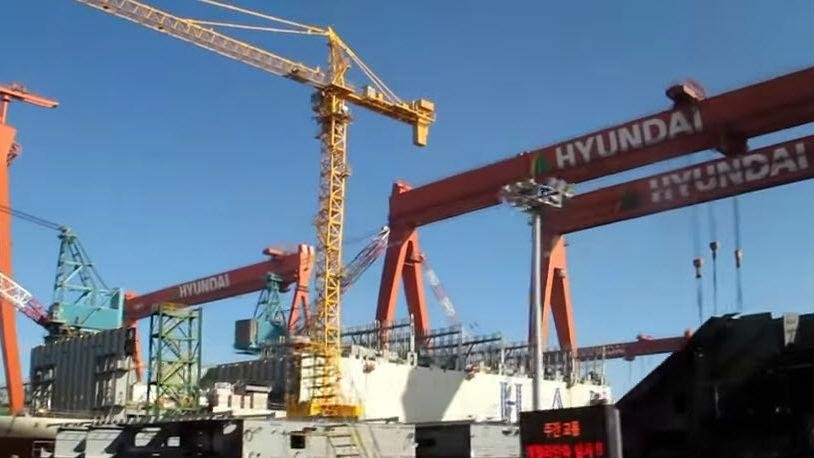 Hyundai Heavy to Raise $1.2B Via Rights Offering