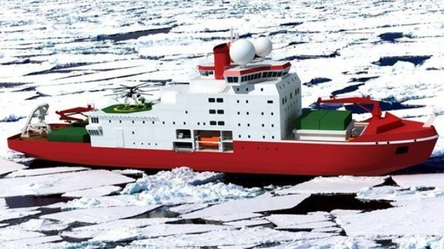 Drawing of China's first research icebreaker