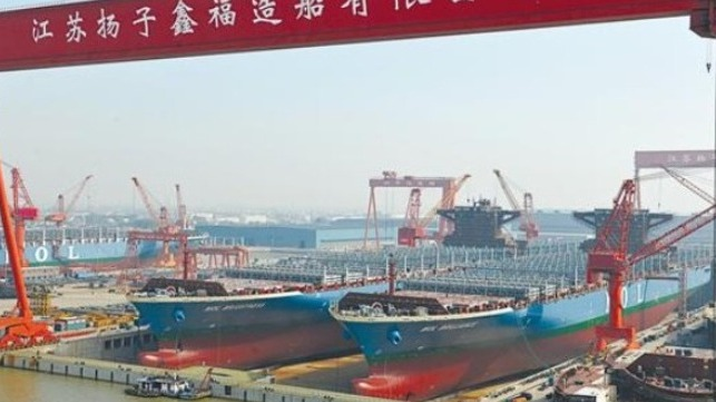 Yangzijian to build ultra large containership with a fully of year-end orders