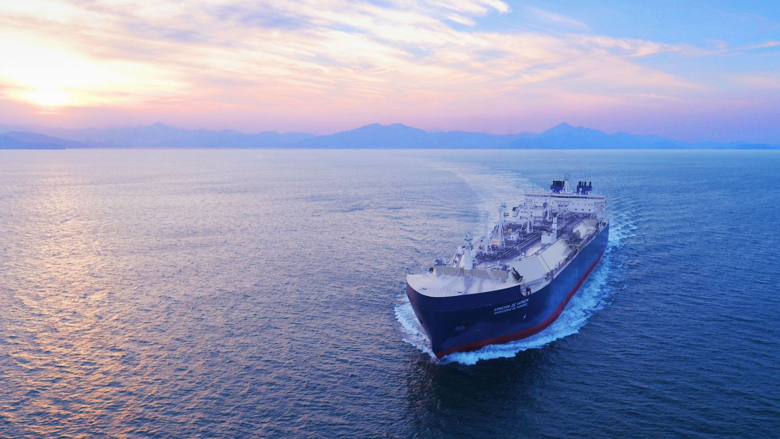 Christophe de Margerie - The world's first ice-breaking LNG tanker