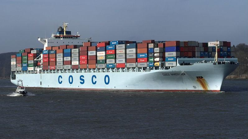 Cosco Container Ship
