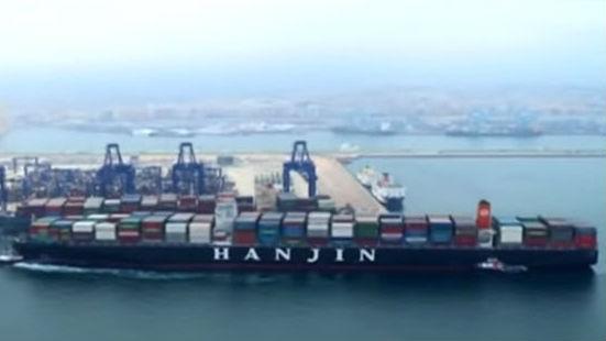 US Judge Grants Hanjin Temporary Protection