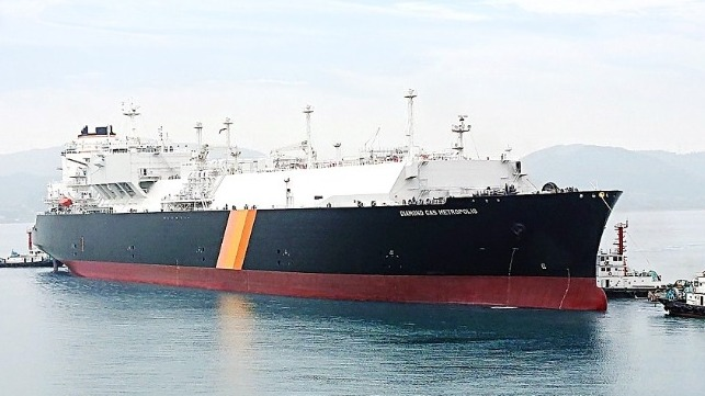new LNG carrier for Louisiana