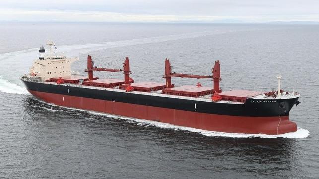 Japan's Mitsui ends merchant shipbuilding