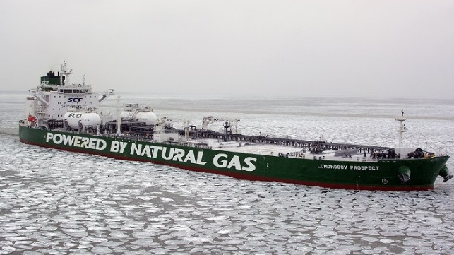 Sovcomflot Orders Three LNG-Fueled Tankers from Zvezda Shipyard