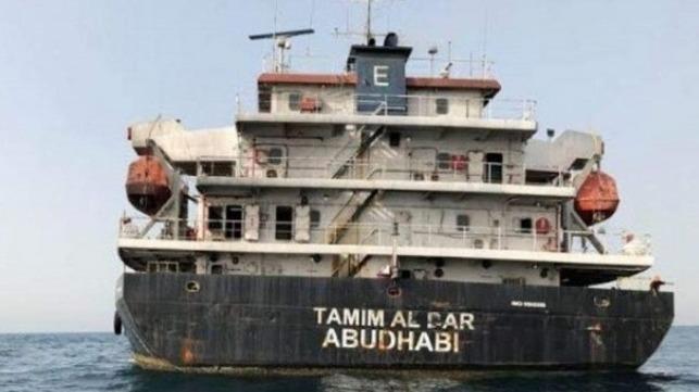 MV Tamim Aldar