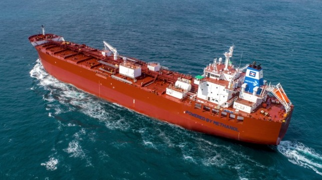 Comprehensive study into use of methanol as a marine fuel is launching in China
