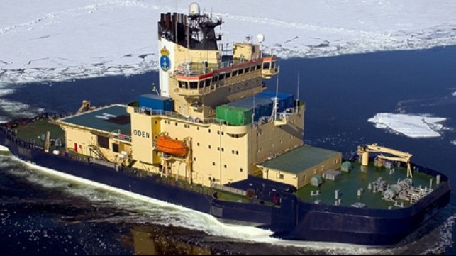 project to design next generation icebreaker