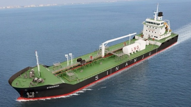 Singapore?s First Dual-Fuel LNG Bunker Vessel Ordered