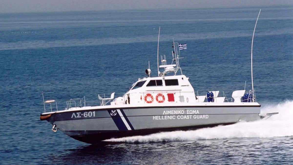 Greek Coast Guard