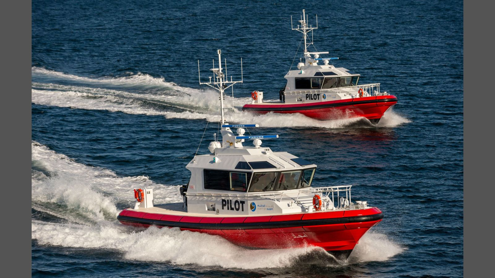 all weather pilot boats vigor