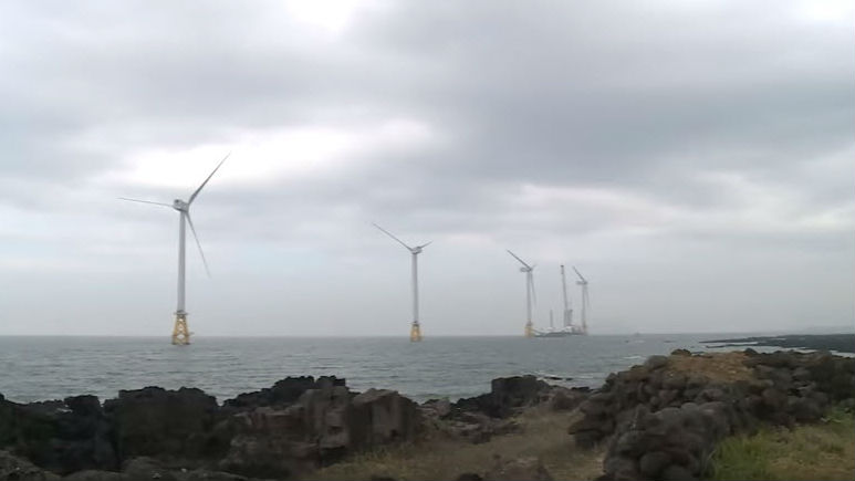 Tamra offshore wind farm