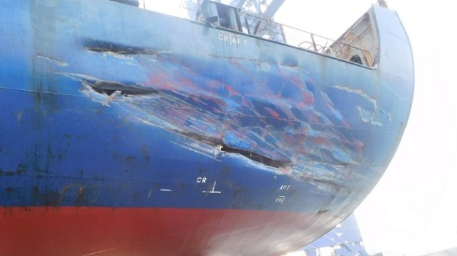 damage to ANL Wyong
